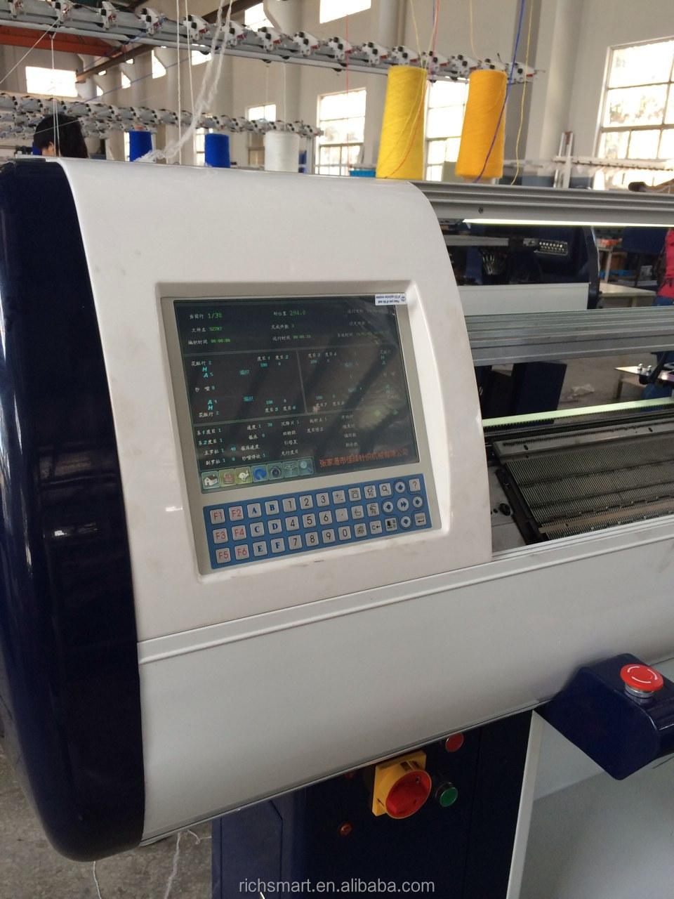 New Advanced Three System Computerized Flat Knitting Machine For ...