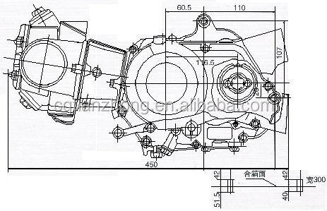 chinese 70cc electric  u0026 kick start manual clutch