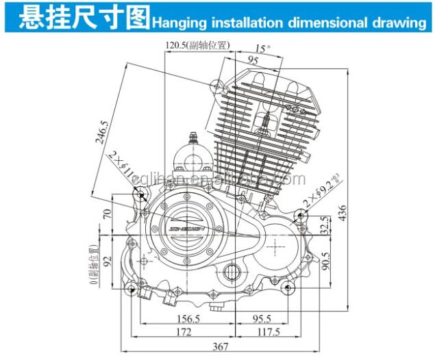 4 Stroke Motorcycle Engine Diagram More Information Kopihijau