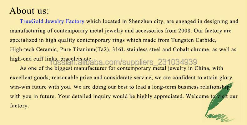 High Quality Wholesale Custom Made Logo Engravable Titanium /316l ...