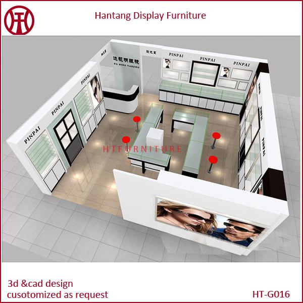Shop Interior Design Software