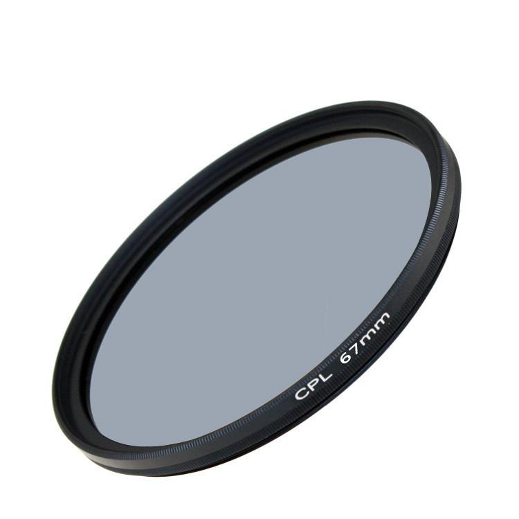 Lens Cleaning Cloth 67mm Polarising Filter,K/&F Concept 67mm Circular Polarising Filter 67mm CPL Filter Lens Filter Kit for Canon 7D 700D 600D 70D 60D 650D for Nikon D7100 D80 D90 D7000 D3200 DSLR Cameras