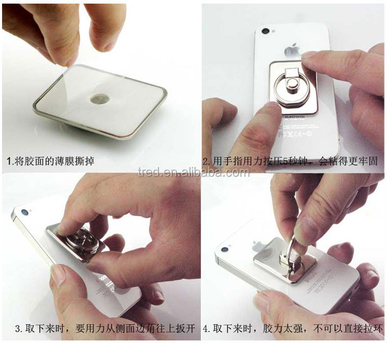 China Gift Items Finger Holds For Cell Phones Finger Grips And ...