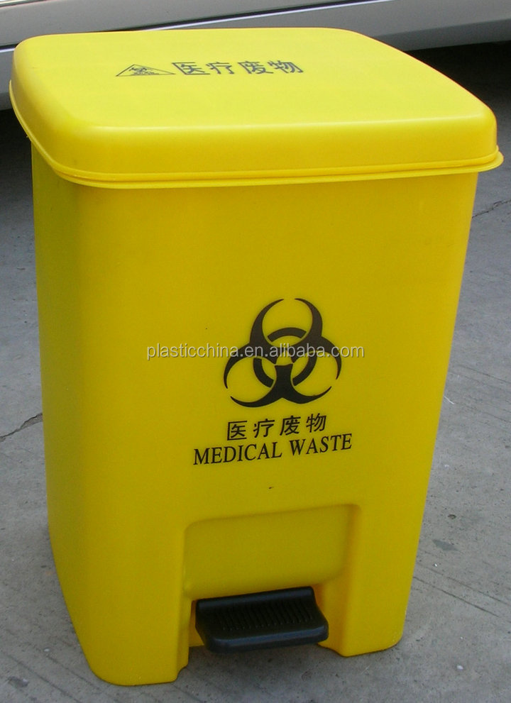 Hospital Use Non-toxic Plastic Yellow Medical Plastic Container ...