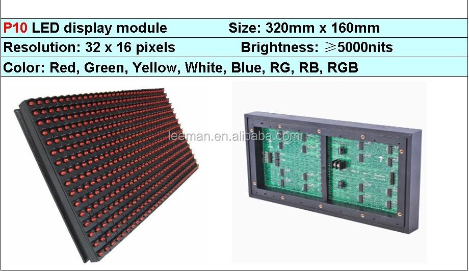 led modules circuit diagram leeman big screen outdoor led tv led modules circuit diagram leeman big screen outdoor led tv display outdoor led display screen