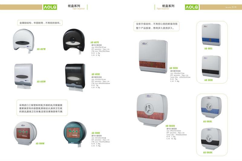 Paper Plate Holders Walmart  sc 1 st  Wholesale Alibaba & Paper Plate Holders Walmart - Buy Paper Plate Holders WalmartPaper ...