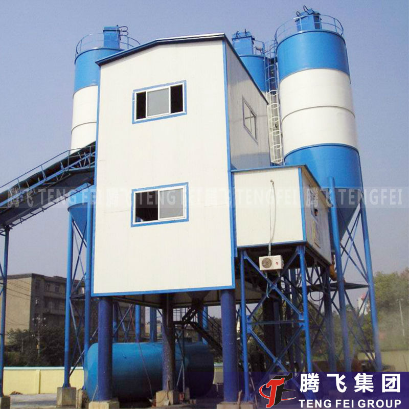 Mini Batching Plant : Hzs mini concrete batching plant buy