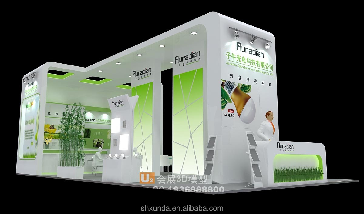 Simple Exhibition Stand Goals : Simple but elegant exhibition booth buy