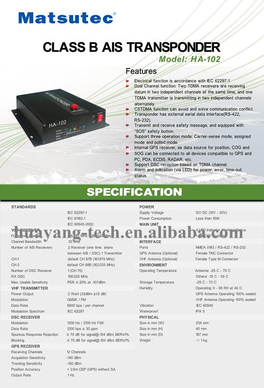 Matsutec HA-102 marine AIS reciever and transmitter, View marine AIS  reciever, Matsutec Product Details from Shenzhen Shenhuayang Electronic