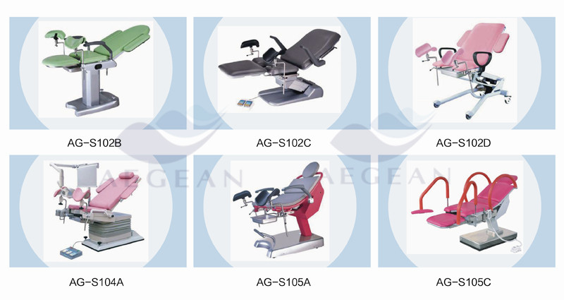AG-S104A more advanced hospital metal frame economic birthing chair with shadowless lamp