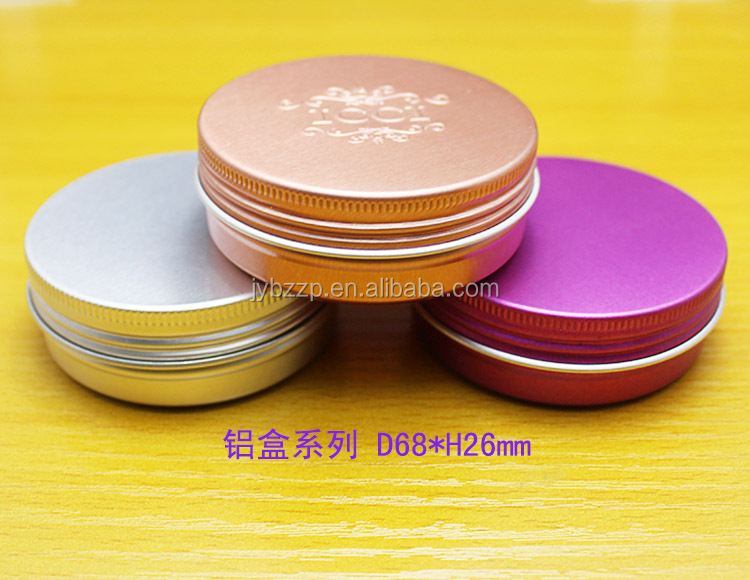 round aluminum tin container,aluminum packaging tin