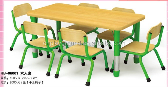 hb 06001 Height Adjustable Kids Table And Chair Set