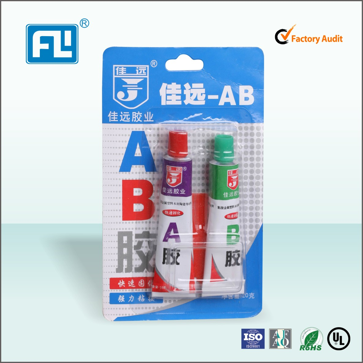Best quality construction epoxy resin ab glue for ceramic tile best quality construction epoxy resin ab glue for ceramic tile dailygadgetfo Images