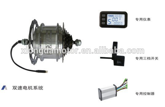 Xiongda 2 speed Motor Electric Bicycle Motor