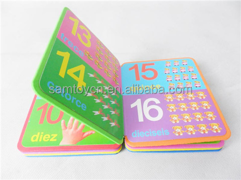 Educational Arabic Learning Eva Foam Baby Book