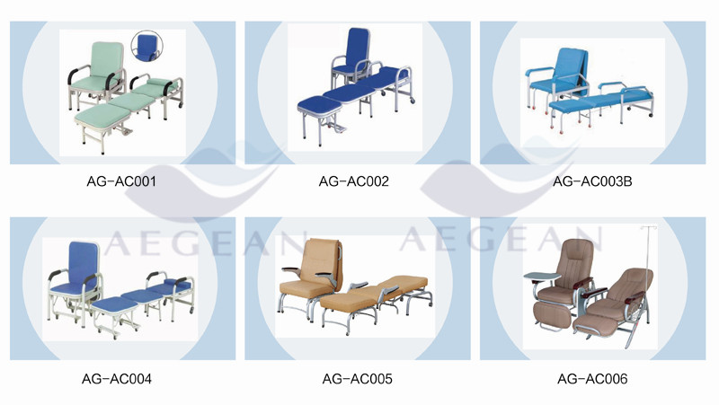 AG-AC005 hospital furniture folding medical reclining chair for sale