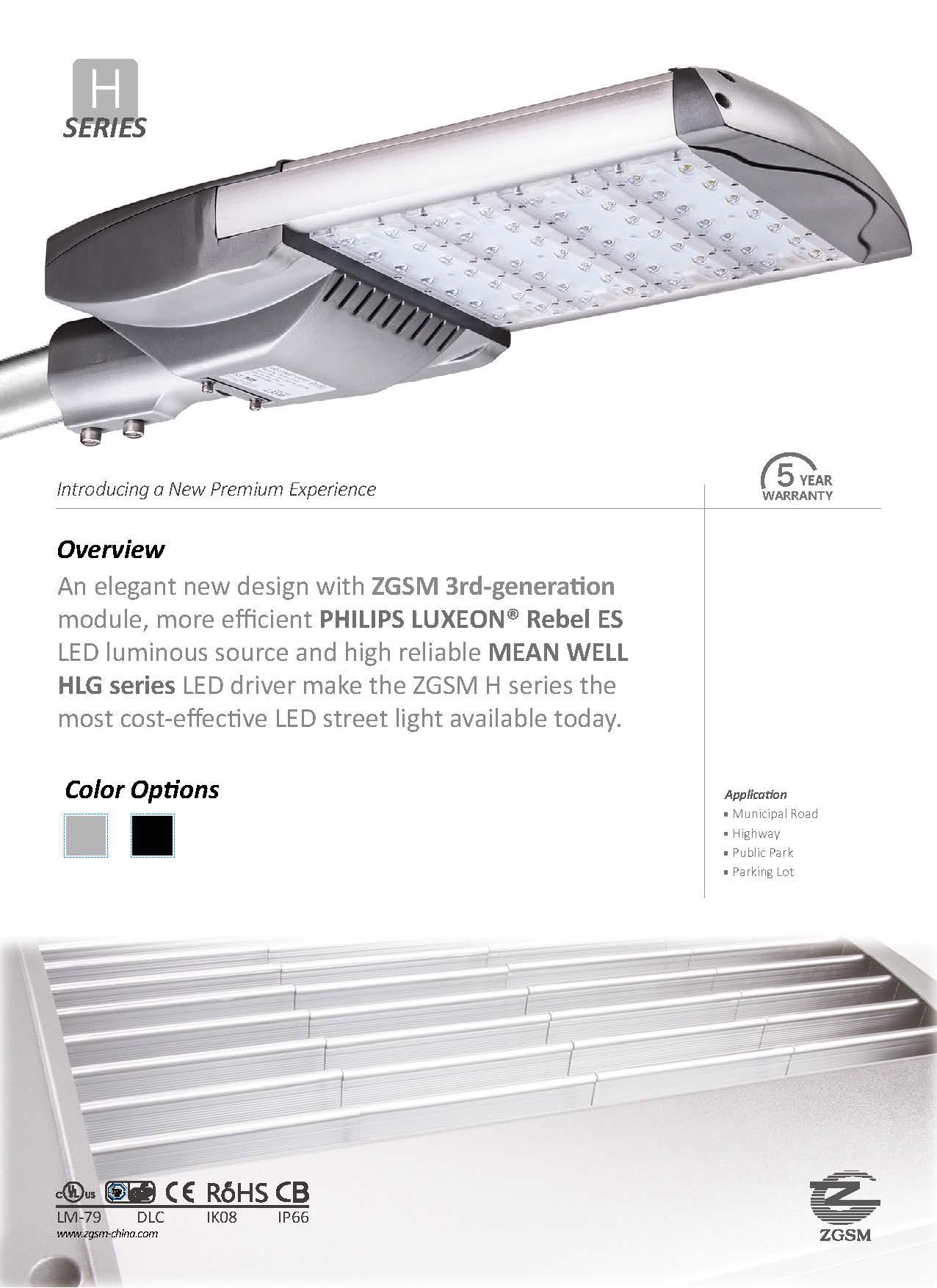 High Power Ul Dlc Listed 200w Street Led Lights With 7 Pin Nema ...