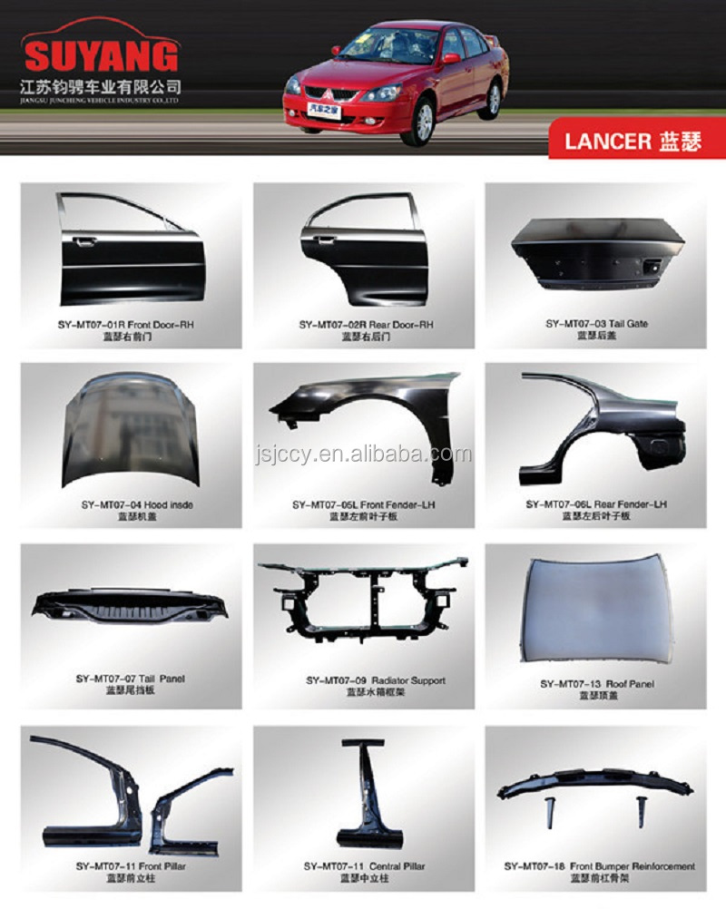 high quality mitsubishi lancer ex door panel,hood,fenders auto