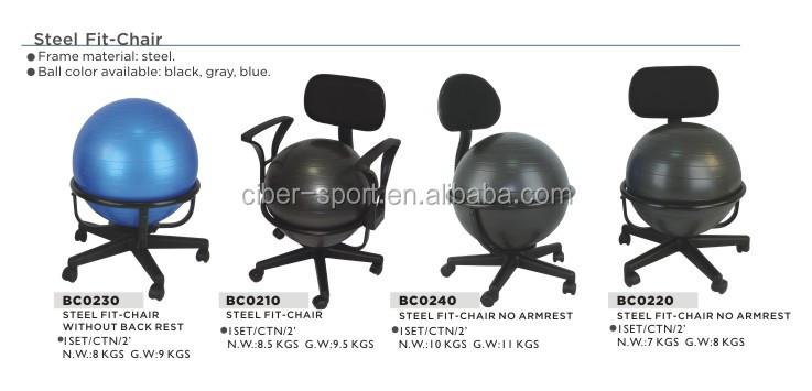 half fit fitness yoga exercise gym balance ball pilates chair buy balance ball chair pilates. Black Bedroom Furniture Sets. Home Design Ideas