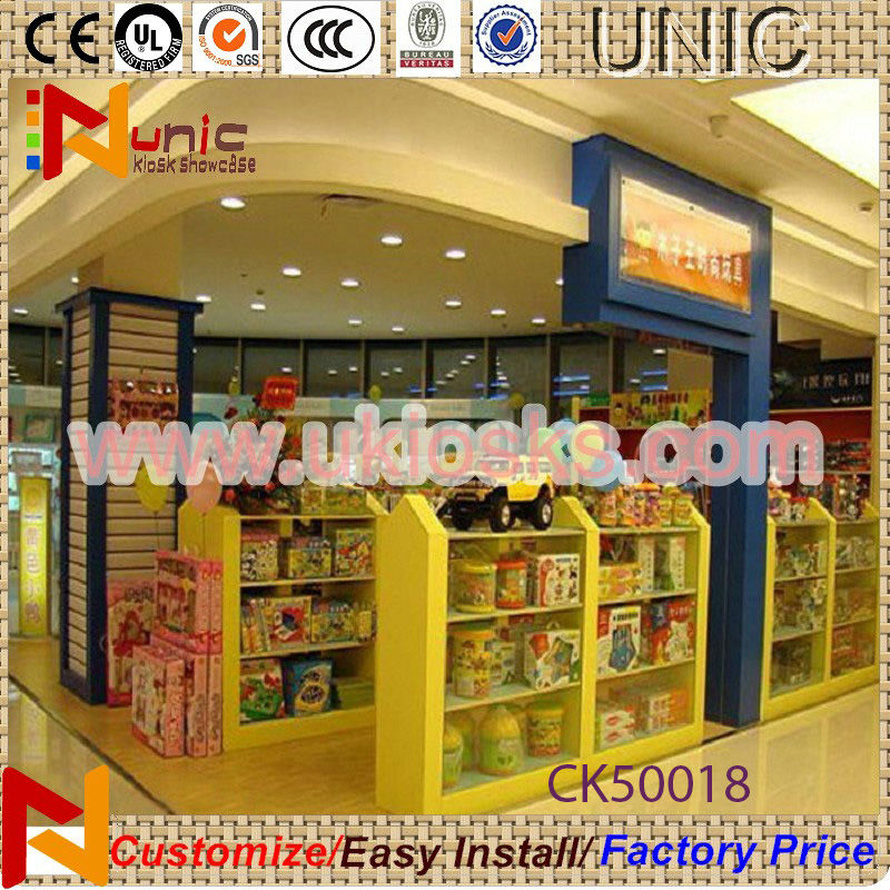 This Is Kid S World Toys Store Furniture Design Gift Display