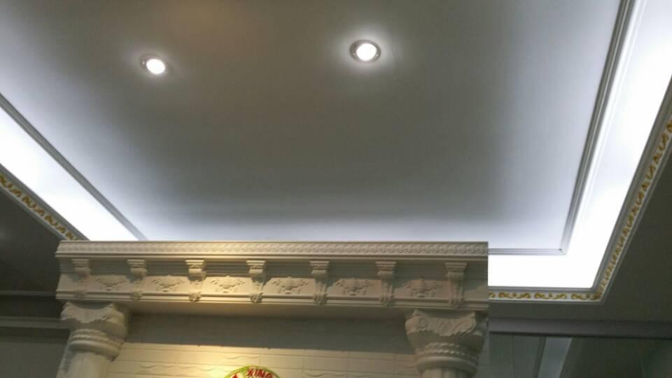 deckenleiste lampen deckenleisten kaufen bei obi led deckenleiste lampen strahler haus mabel. Black Bedroom Furniture Sets. Home Design Ideas