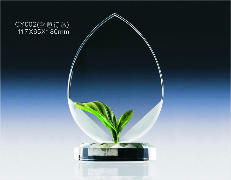 Crystal Water Drop Award With Green Leaf Cy002 Buy Buy