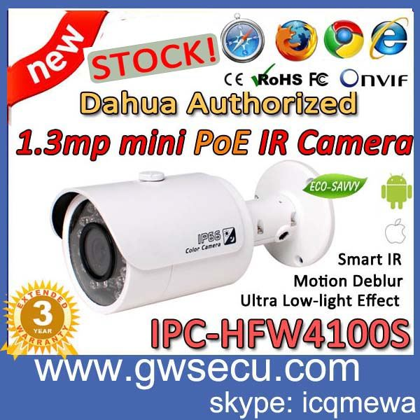 Hot Selling Auto Tracking Ptz Ip Camera Dahua P2p Outdoor 2mp Mini ...