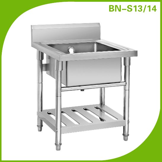 Business U0026 Industrial Equipment Free Standing Stainless Sink Stainless  Steel Sink With Backsplash BN S17