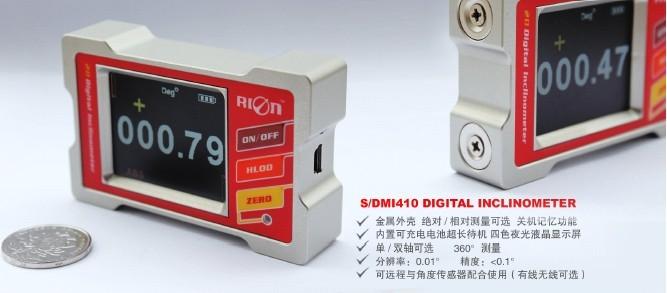 DMI320 Low Cost High Precise Digital Clinometer / Slope Meter With Better  Accuracy 0 1deg In Full Range +/-90deg or +/-180deg, View digital