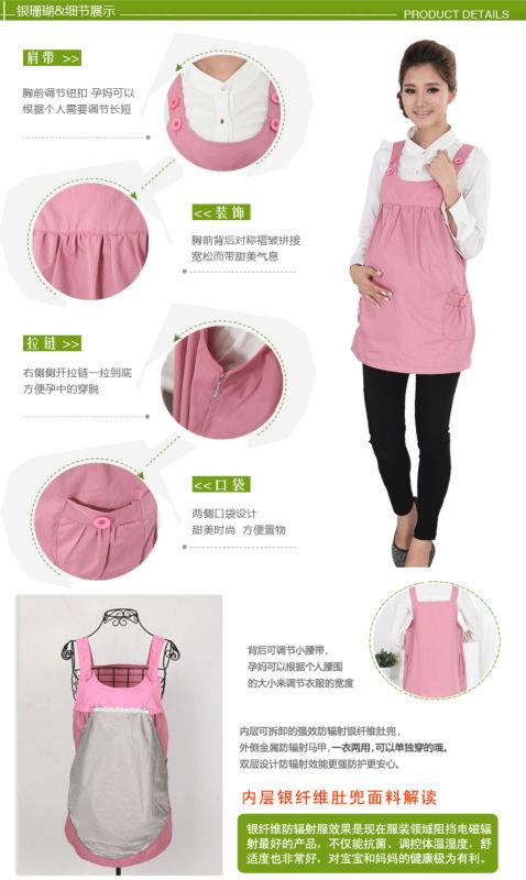 664899eeeb2 Double Layer Pregnant Mom Anti Radiation Maternity Dress - Buy Anti ...