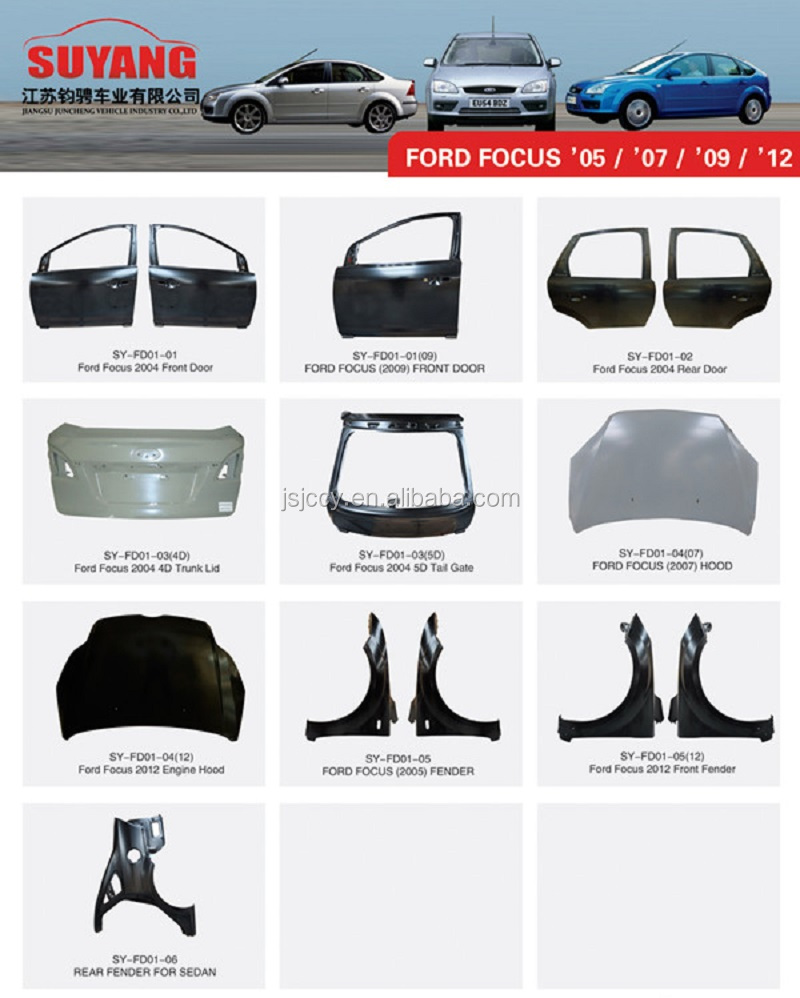 American Car Focus Hatchback Rear Panel Auto Body Kit Buy Focus
