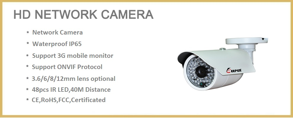 Onvif Ip Camera Type Outdoor Surveillance Ir 40m 1080p New Model ...