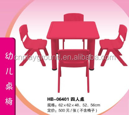 (HB-06401) kids party chairs/ walmart kids table chairs/ kids study table design adjustable height chair