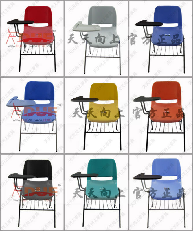 Multi Colour Reading Chair Pictures Of Steel Chairs School Furniture  Wholesale Price With Free Shipment