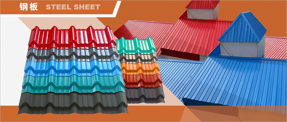 fireproof building materials stone coated steel roofing sheet lowes metal roofing sheet pricemetal building