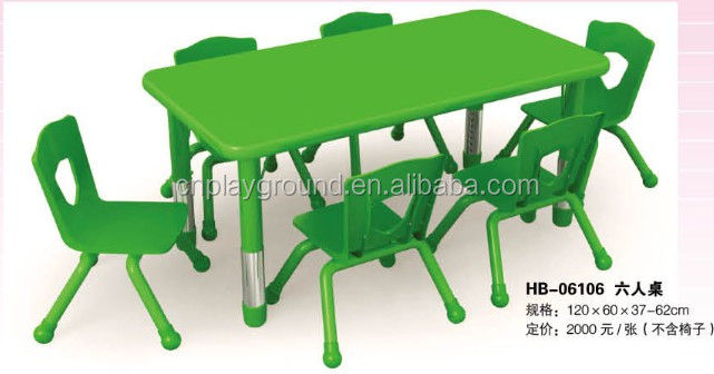 (HB-06106) wholesale kids plastic chairs and tables/ colorful height adjustable kindergarten & HB-06106) wholesale kids plastic chairs and tables/ colorful height ...