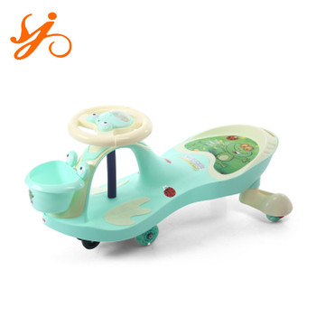 best quality plastic baby toys swing car / swing car price / children swing car for sale