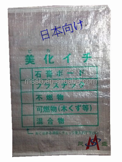 pp 70g clear sand garbage plastic 50kg bags to japan