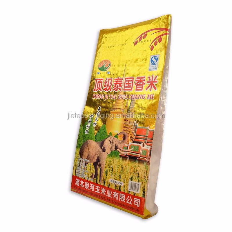 Video, Polypropylen-Kunststoff-Lebensmittelverpackung Thai Jasmin Reisbeutel 25kg