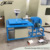 New Arrival Factory price pillow making machine with scale table for sale