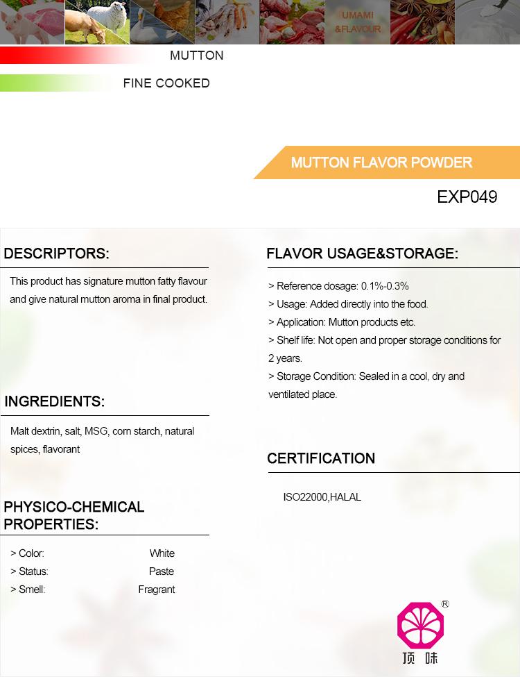 Mutton flavor spice and seasoning powder