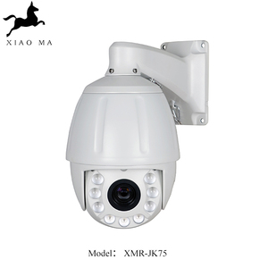 "7"" 20X Metal Housing 4 in 1 IR High Speed Dome Camera XMR-JK75H20"