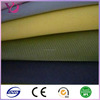 2014 new fashionable 100% polyester mesh fabric for tents and bags