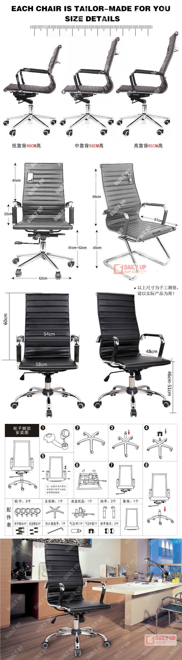 Office Chair Parts Black Pu Leather Office Chair Dimensions Manager Chair Parts