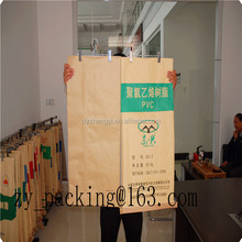 Factory flour rice 25KG/50kg food packing kraft paper bags for sale