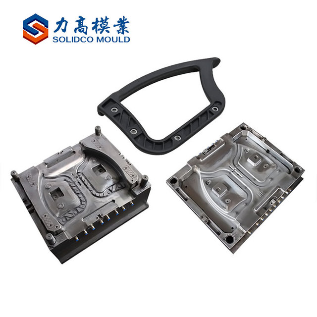 Five Star Base Maker Component Moulds Office Massage Chair Spare Parts Injection Plastic Mould