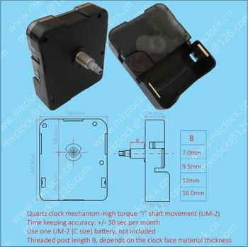 High Torque C Battery Clock Mechanism Um 2 Movement Motor