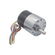 12VDC 17RPM Electric motor with reduction gear 37mm diameter gearbox brushless gear motor