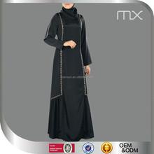 bbd4dc8575 Nueva llegada Simple tradicional marroquí vestido pakistaní  span  class keywords  strong