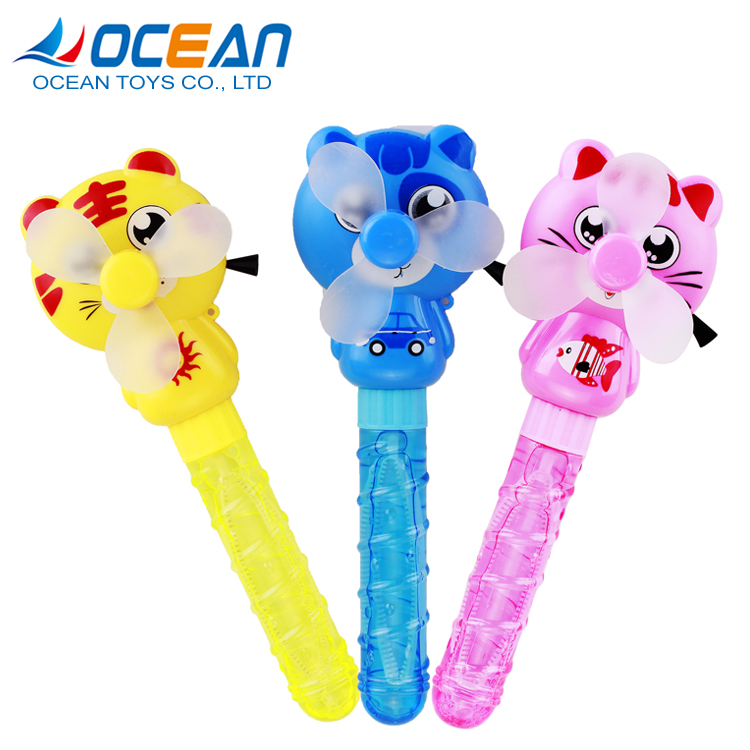 Happy outdoor games funny bubble gun toys with pull line fan